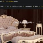 طراحی سایت املاک – املاک آ اس پ