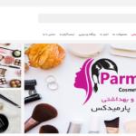 طراحی سایت بازرگانی بابل