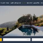 طراحی وبسایت املاک – املاک مهندسین