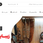 طراحی سایت – خدمات فنی ایران سرما