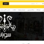 طراحی سایت پنجره-نگین پنجره